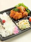 寿司・弁当全品20%引き 20%引