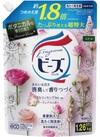 フレグランスニュービーズジェル フラワーリュクス 詰替 347円(税抜)