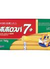 ポポロスパゲティー700g 150円引