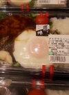 デミグラスハンバーグ弁当 398円(税抜)