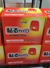 貼るカイロ 468円(税抜)