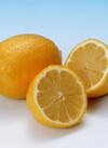 国産レモン 138円(税抜)