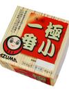 極小一番納豆 69円(税抜)