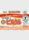 ピルクル(各種) 138円(税抜)
