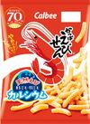 カルビー かっぱえびせん 68円(税抜)