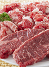 お肉よりどり 680円(税抜)