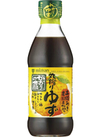 ぽん酢かおりの蔵 380円(税抜)
