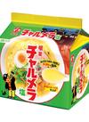 チャルメラ 塩 278円(税抜)