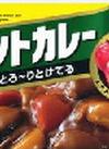 バーモントカレー 甘口・中辛 198円(税抜)