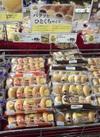 ミニパン各種 88円(税抜)
