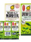 調製豆乳・毎日おいしい無調整豆乳/調製豆乳・豆乳飲料 抹茶 138円(税抜)
