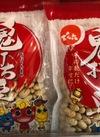 鬼打ち豆 98円(税抜)