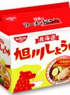 日清のラーメン屋さん5食パック 旭川しょうゆ 198円(税抜)