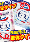 ニュービーズ 粉末・ フレグランスニュービーズ ジェル 詰替 148円(税抜)
