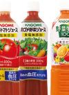 野菜生活100/食塩無添加ジュース トマト・野菜 148円(税抜)
