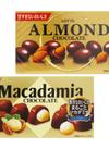 アーモンドチョコレート/マカダミアチョコレート 158円(税抜)