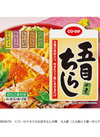 五目ちらしの素 168円(税抜)