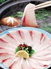 ぶり薄づくり刺身〈養殖〉 680円(税抜)