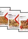 素焼きアーモンド 498円(税抜)