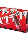 オロナミンC 570円(税抜)