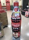 コカ・コーラ 98円(税抜)