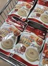淡路島産たまねきスープ 458円(税抜)