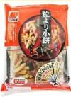 三幸  粒より小餅  90g 10円引