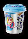 カスピ海ヨーグルト 脂肪ゼロ 199円(税抜)