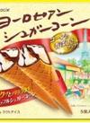 クラシエ ヨーロピアンシュガーコーン 5本 10円引