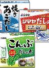 だし各種 178円(税抜)