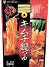 キムチ鍋つゆ 238円(税抜)
