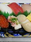 握り寿司 750円(税抜)