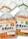 小麦めぐり 92円(税抜)