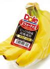 スウィーティオバナナ 158円(税抜)