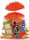 おでん袋 188円(税抜)