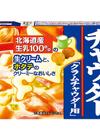 北海道チャウダー 148円(税抜)