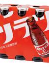 オロナミンCドリンク(10本パック) 555円(税抜)