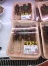 焼き鳥 178円(税抜)