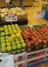サンふじ 98円(税抜)