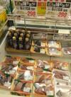 寒ぶり切身 298円(税抜)
