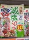 即席料亭赤だし袋 各種 168円(税抜)