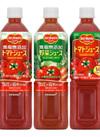 食塩無添加トマトジュース/食塩無添加野菜ジュース/トマトジュース 148円(税抜)