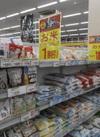 お米(各種) 10%引