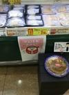 テールカレー 250円(税抜)