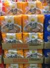 味噌ラーメン 158円(税抜)