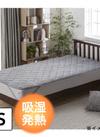 吸湿発熱敷きパッド シングル 100×200 グレー 980円