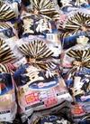 豊潤あらびきウインナー 198円(税抜)