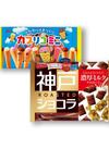 グリコ・カプリコミニ・神戸ショコラ 188円(税抜)