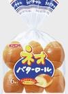 ネオバターロール 108円(税抜)