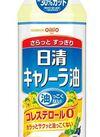 キャノーラ油 177円(税抜)